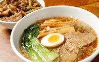 天狗ラーメン+焼肉丼セット