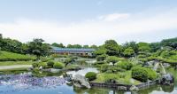 日本庭園 花田苑